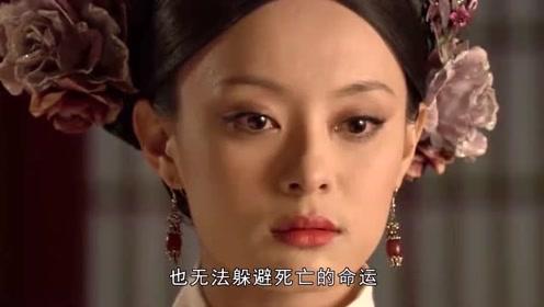 甄嬛传:除了甄嬛和眉庄,雍正头上还有一顶绿帽,谁还记得?
