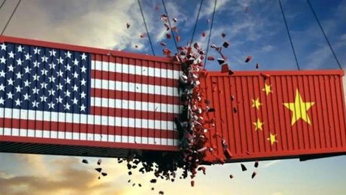 """美国对华关税""""回旋镖""""最终射伤美国自身,让特朗普徒劳无功!"""