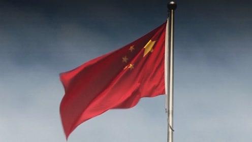 中美首阶段贸易协议平等互利合作共赢