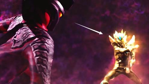 银河格斗:合击大招诞生,新生代爆炸终结暗黑超邪,闪耀赛罗抢镜
