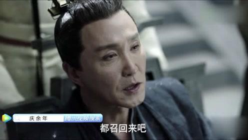 """《庆余年》陈萍萍大玩""""变脸"""",看得让人心里发毛!"""
