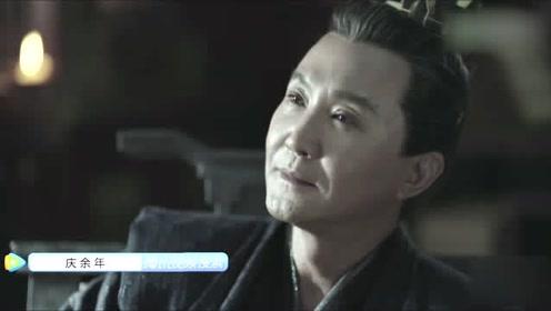 《庆余年》范闲一句话暖到陈萍萍,挺走心的!