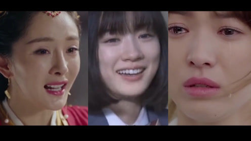 盘点中日韩女明星神仙落泪瞬间,从杨幂到宋慧乔你被谁打动了?