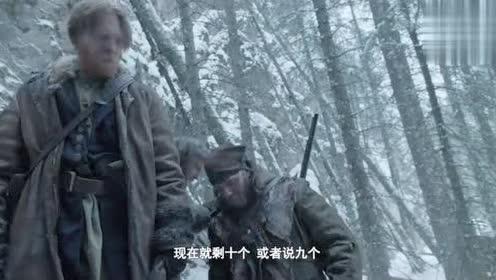 荒野猎人:众人抬着格拉斯赶路,队员不想受罪,想让格拉斯解脱!