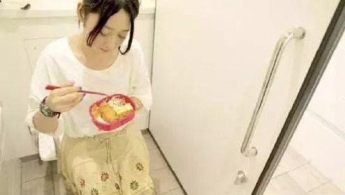 日本人都喜欢躲在厕所吃饭?并且80%都是女性,看完真是涨见识了!