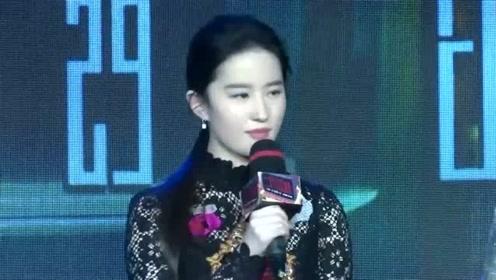 刘亦菲妈妈证件照曝光,简直惊艳了时光,网友:实力碾压舒畅
