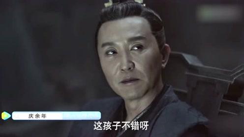 《庆余年》范闲自身难保还救女人,陈萍萍看懂,笑了!