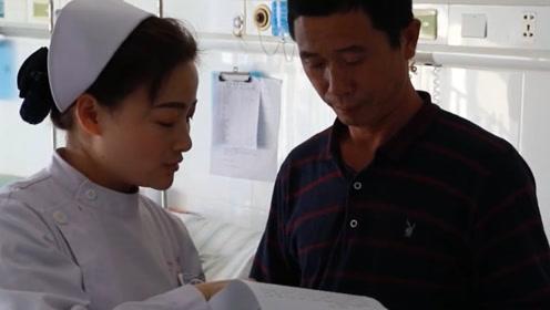 亲,给个好评吧!湖南一医院请患者给医护打分,差评影响收入和评先