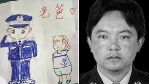 泪目!6岁半儿子为牺牲警察爸爸作画 画面令人动容
