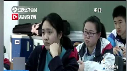 """2020年南京四所国际化学校""""抢""""一年级新生"""