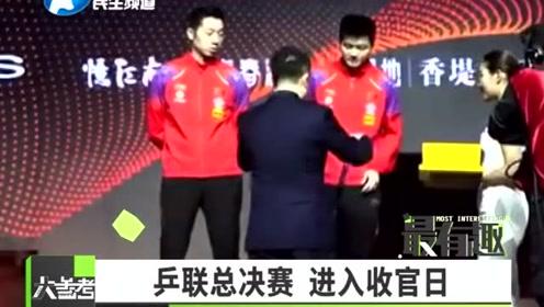 2019国际乒联世界巡回赛总决赛进入收官日