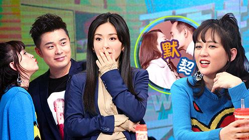 第8期:陈乔恩陈赫飙戏看哭谢娜海报