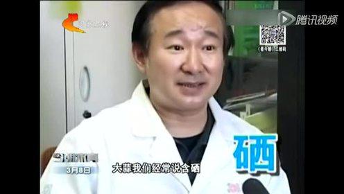 大蒜真的是癌症的克星吗?
