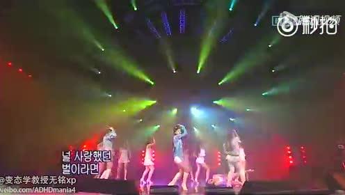 韩国伴舞突然癫痫