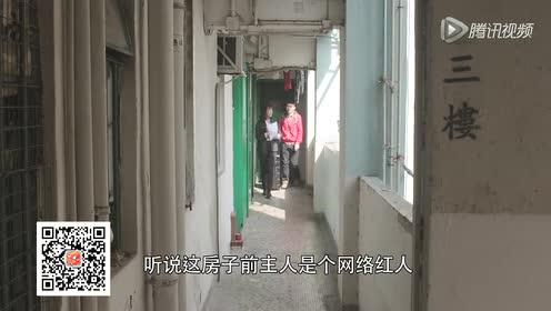 微象之香港我來啦 第一集 HK 雷猴啊