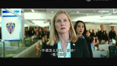 《忍者神龟:破影而出》全球首曝预告片