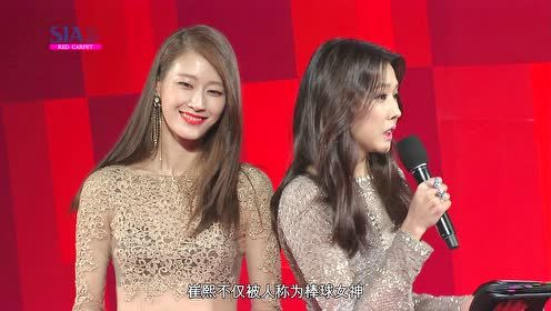2014SIA风尚大典 崔宇植&崔熙All black登场