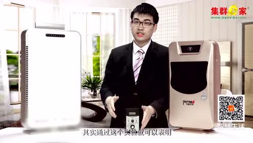 负氧离子检测仪测试负氧离子