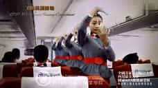 北京赛车pk10八码技巧稳赢Q群(3399222)pk10开奖直播视频记录