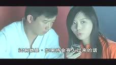 田朴珺《韩城攻略》演女警与杜汶泽对手戏