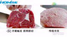 晶弘冰箱美食家首选 成都格力空调总代南虹87665432