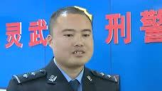 """""""领导""""QQ安排工作 灵武一公司被骗48万元"""