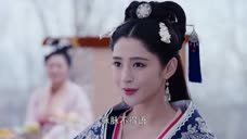 《锦绣未央》太子妃欣赏尚书府大小姐长乐让其做儿媳!