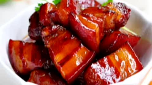 美味红烧肉 一次吃不够 炒糖色很关键
