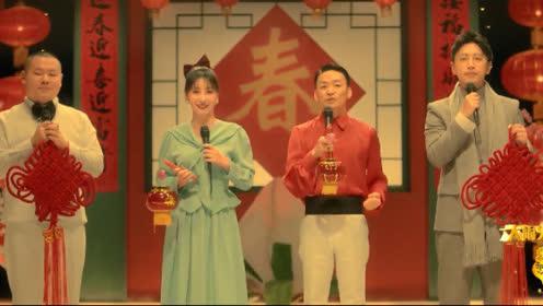 王宝强最新MV给你拜年《欢乐中国年》《有钱没钱回家过年》