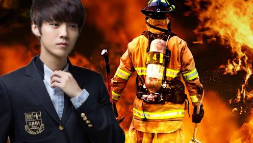 当鹿晗《勋章》遇到消防员 燃!热血沸腾!