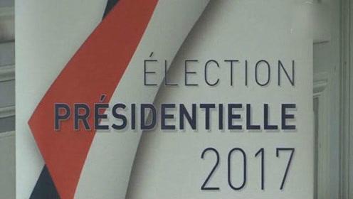 史上最纠结法国大选 马克龙勒庞出线主流政党皆出