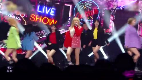 女团EXID《夜晚而不是白天》现场版 舞蹈不错