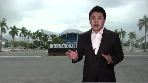新华社评论员:共同建设亚太更加美好的明天