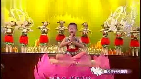 汉语版的《大悲咒》,通俗易懂,心情不好的时候听一遍就安静了