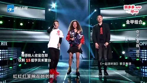 《中国新歌声2》金甲组合演唱《九妹》
