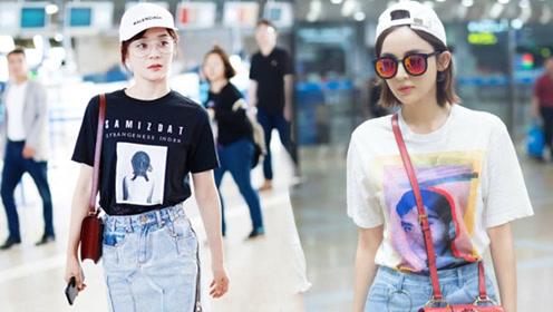 袁姗姗娜扎爱不释手 印刷感T恤炫酷整个夏天