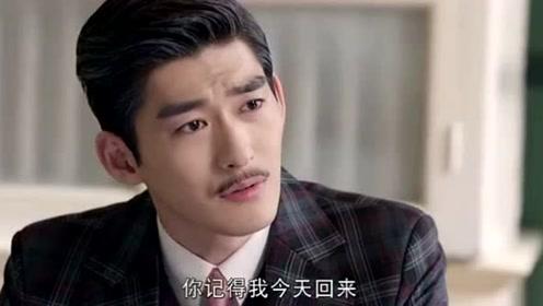 张翰在《传奇大亨》中,哭戏演绎的太深刻了,演技进步很大!