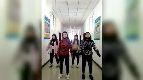现在的学生真调皮,下课组团跳舞,不怕被老师看到吗?