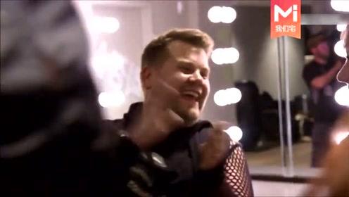 霉霉骚姆音乐会遭遇恶搞,戈登不拼车卡拉OK却跳舞,乐死我了