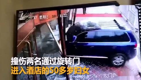 又是油门当刹车!越野冲进酒店大堂撞伤两人