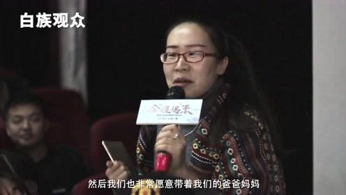 首部获得藏族高口碑认同的西藏电影出现:《金珠玛米》