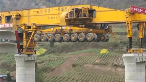 震惊全世界科技!国内架设高铁路桥的技术