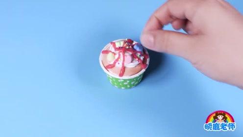 晓鹿甜品店-11草莓酱彩糖纸杯蛋糕