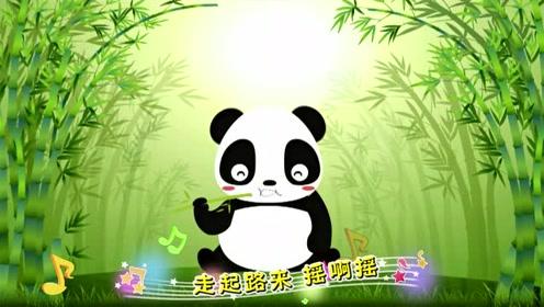 智慧的城堡:熊猫