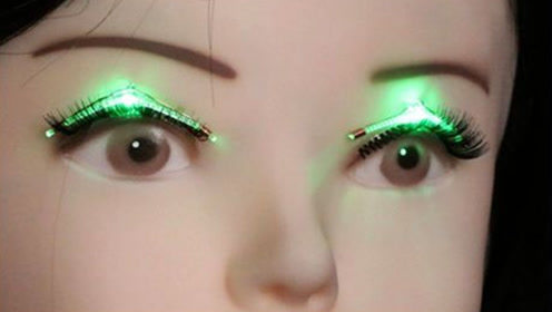 国外设计的一款LED灯发光假睫毛 不是很懂你们时尚界