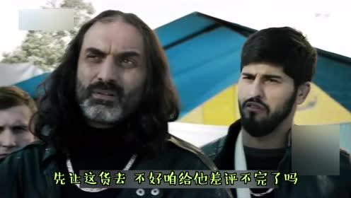 天津话爆笑配音《莫斯科行动》十八街麻花引起的吃货火拼