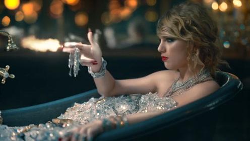 TaylorSwift霸气新单MV《你瞅瞅你让我变成啥了》