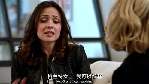 温得知女友诬陷了女超人,于是向凯特举报,席芳再次被解雇