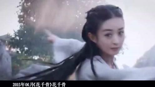 赵丽颖荣登富豪榜,网友:科学家恐怕一辈子也赚不到!