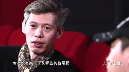 陈思诚《人间电影》采访片段:做过演员让我更有节奏感